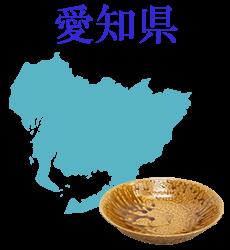 愛知県の食器買取とは?