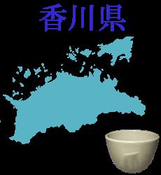香川県の食器買取とは?
