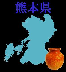 熊本県の食器買取とは?