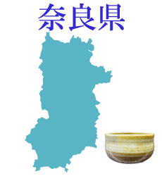 奈良県の食器買取とは?